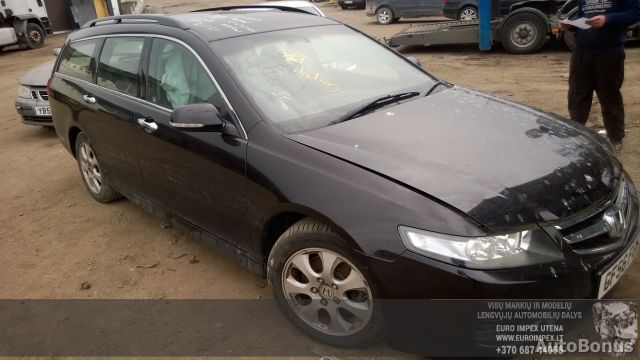 Honda Accord, Универсал