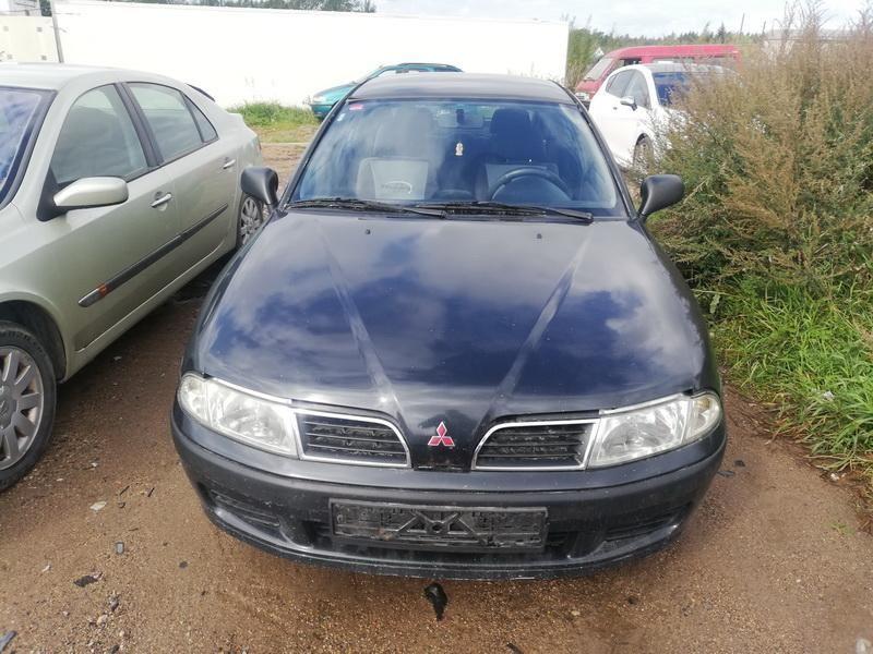 Mitsubishi, Hatchback