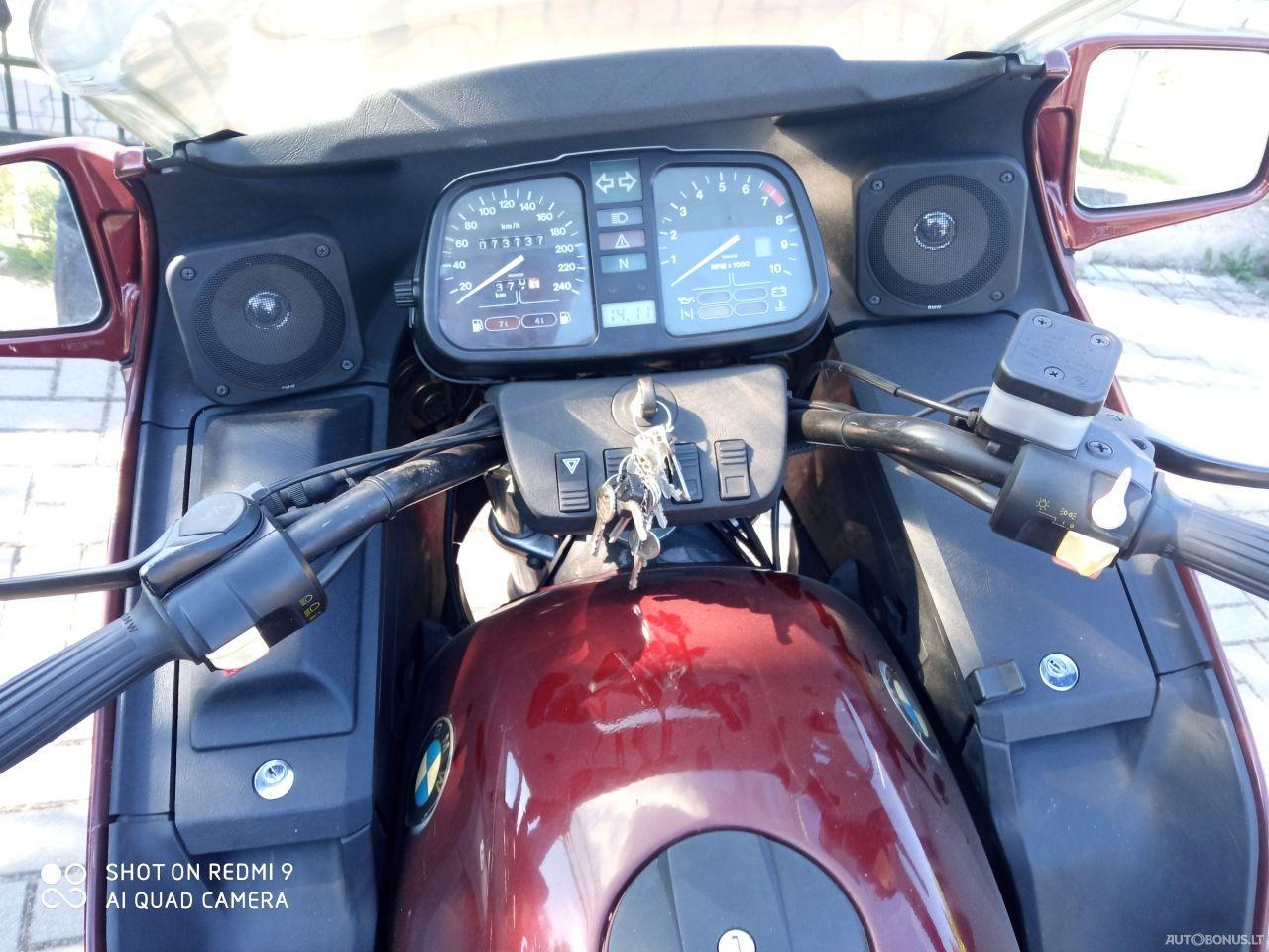 BMW R, Cruiser/Touring