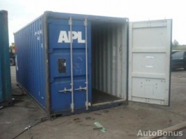 container metal