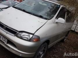 Toyota Hiace, Минивэн | 1
