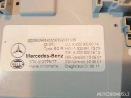 Mercedes-Benz C класса, 2014   2