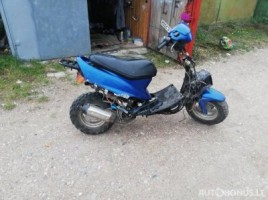 Yamaha, Мопед/моторолер | 1