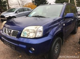Nissan X-Trail, Cross-country | 2