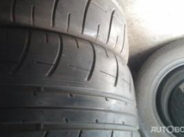 Dunlop AUTOBUM UAB  (8 690 90009) летние шины | 1