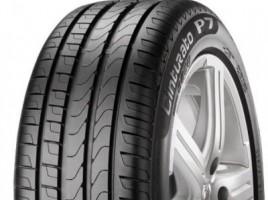 Pirelli Pirelli Cinturato P7 ECO vasarinės padangos | 0