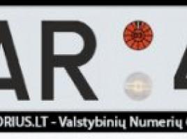 MAR455 | 0