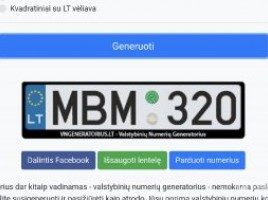 MBM320